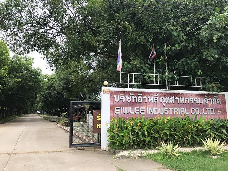 Eiwlee Industrial Co.,Ltd.